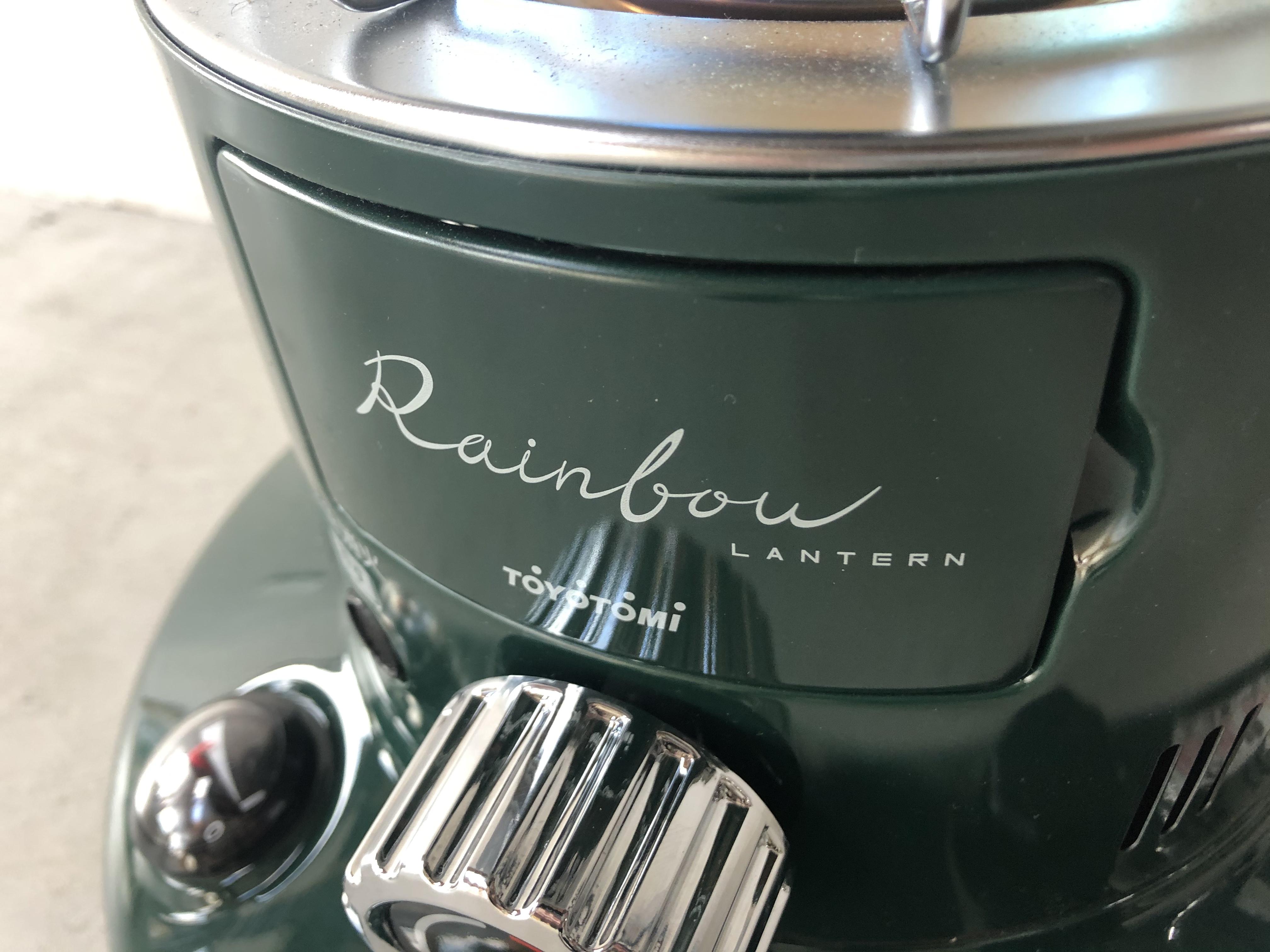 トヨトミ レインボーストーブ(石油ストーブ)RL-250-G 塗装