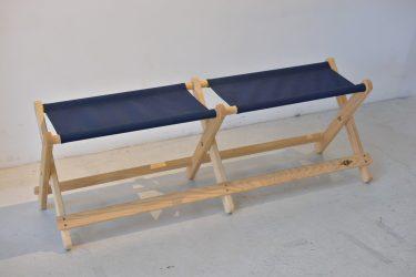 ブルーリッジチェアワークス[BlueRidgeChairWorks] ボイジャーベンチ レビュー。美しすぎる長椅子。