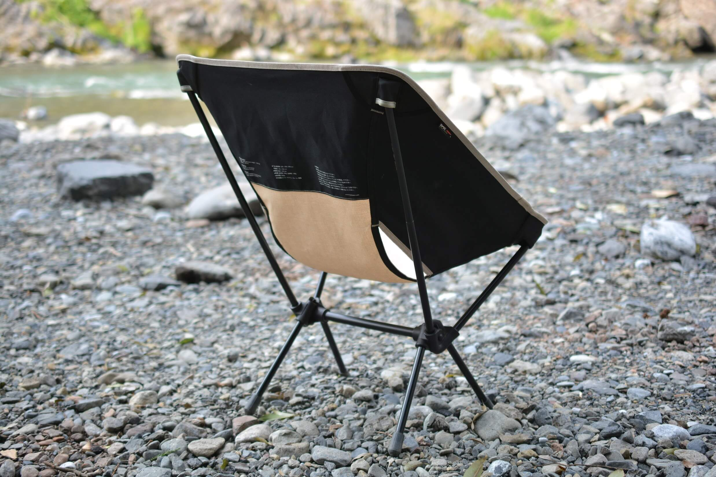 Helinox[ヘリノックス]Chair Home コンフォートチェア 裏地