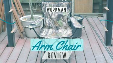 ワークマンのアームチェア[迷彩グリーン]980円レビュー!FieldCoreのロゴとリアルツリーカモがイケてる。