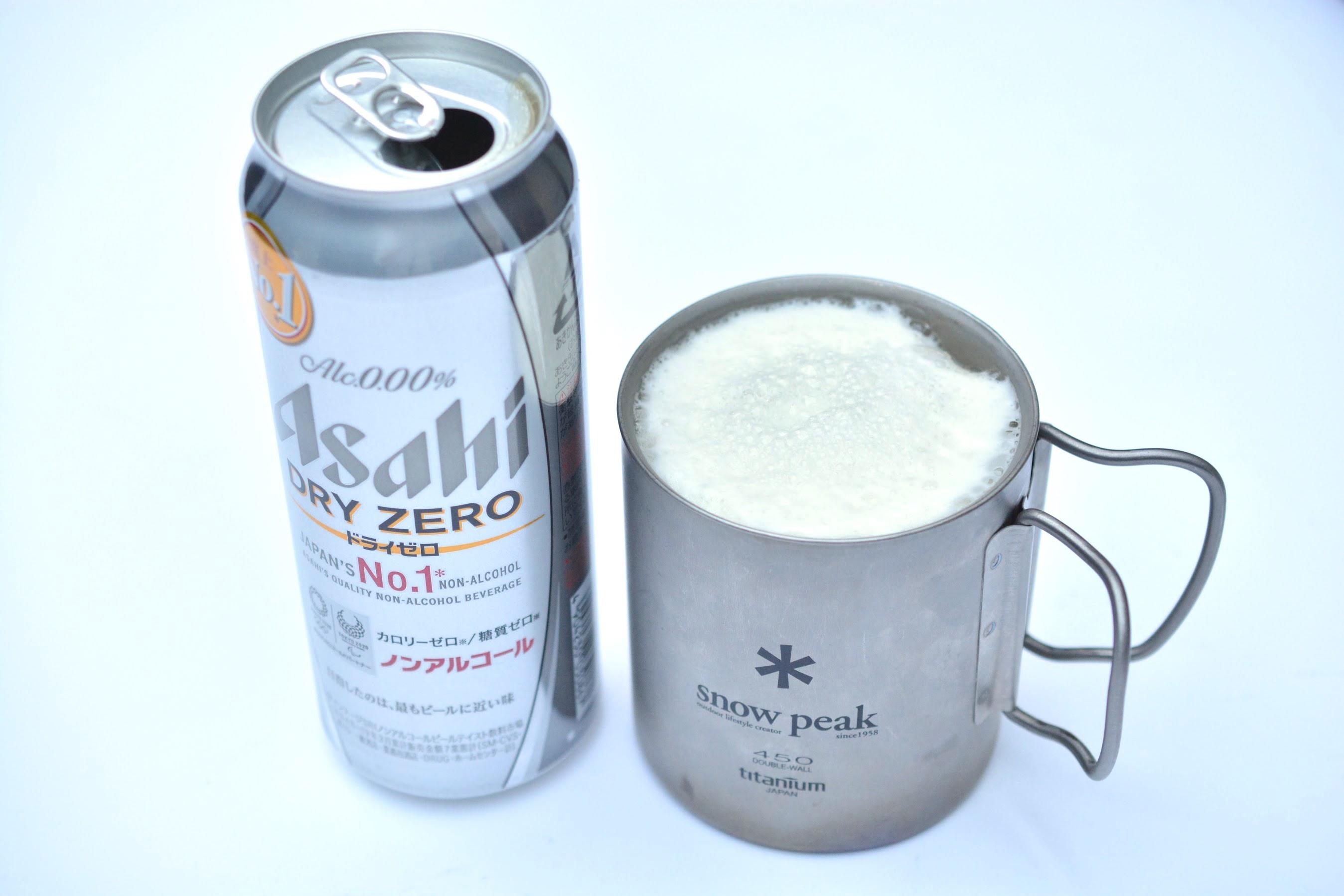 チタンダブルマグ450 保温力&保冷力