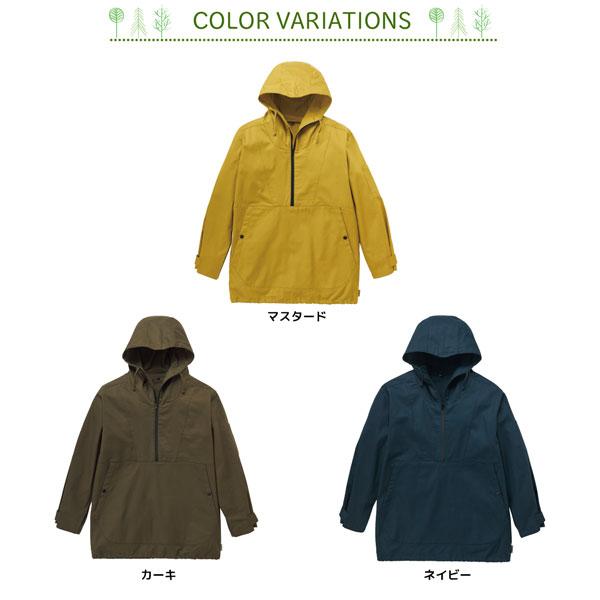 綿アノラックパーカー[S020A] カラー