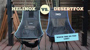 ヘリノックス チェアツー VS ヘリノックス型チェア(DesertFox) 徹底比較。ヘリノックスは何が良いのか。