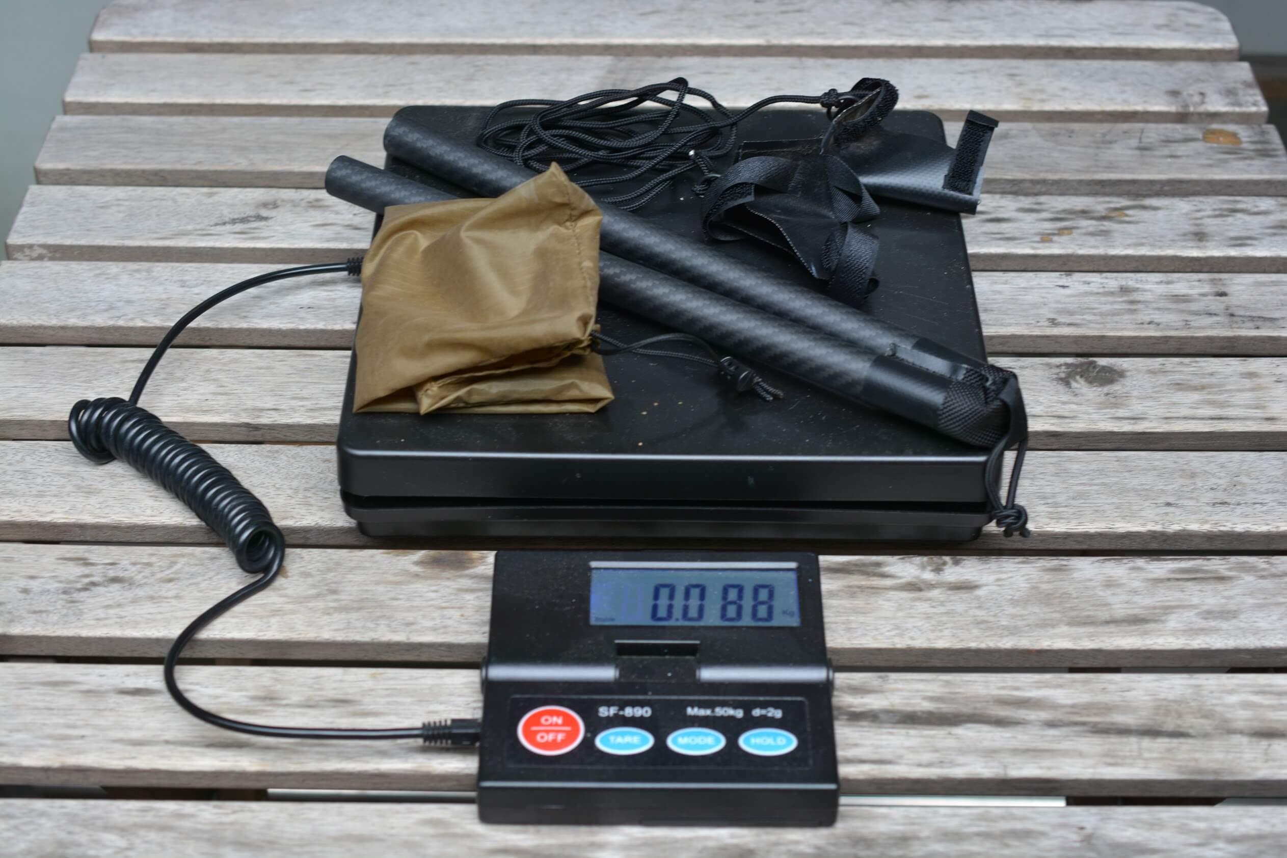 LocusGear Khufu HB / ローカスギア クフ HB DPTE 重量