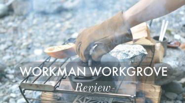 ワークマン ワークグローブ[WG-800](レザーグローブ)をキャンプで耐熱目的で使ったレビュー。価格以上の実力にオドロイタ。