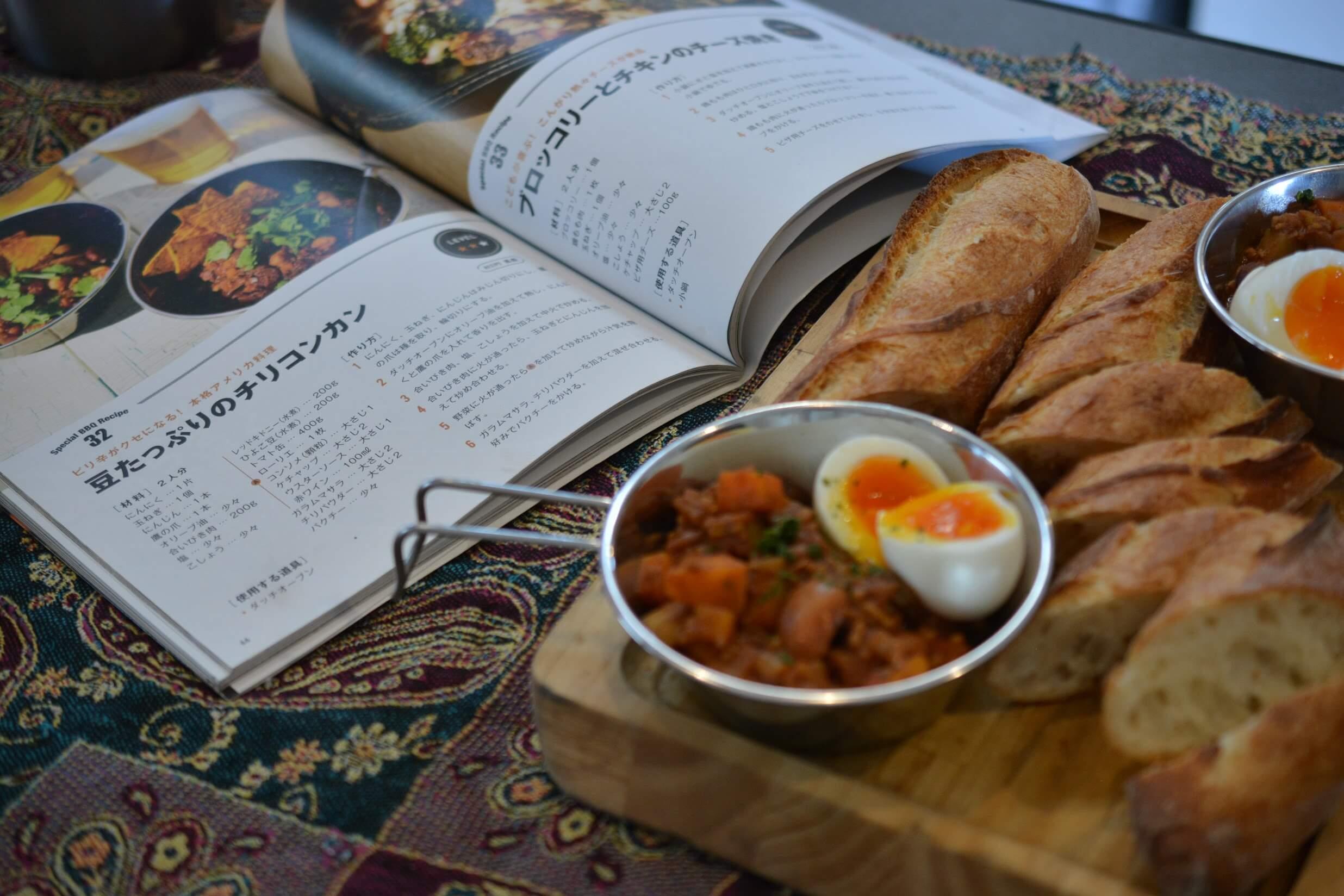 オピネルナイフ ステンレススチール No8 チリコンカン (最強のアウトドア料理)