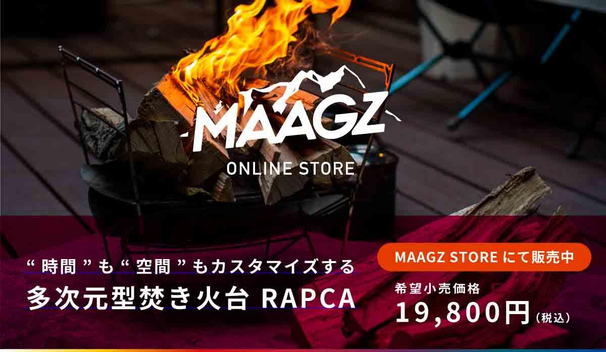 MAAGZ オンラインストア