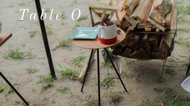 ヘリノックス テーブルオー / オーク レビュー。心和ます丸型サイドテーブル。