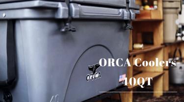 ORCA クーラー40QT レビュー。タフでラギットな米国育ち。[容量や取り回し感など]