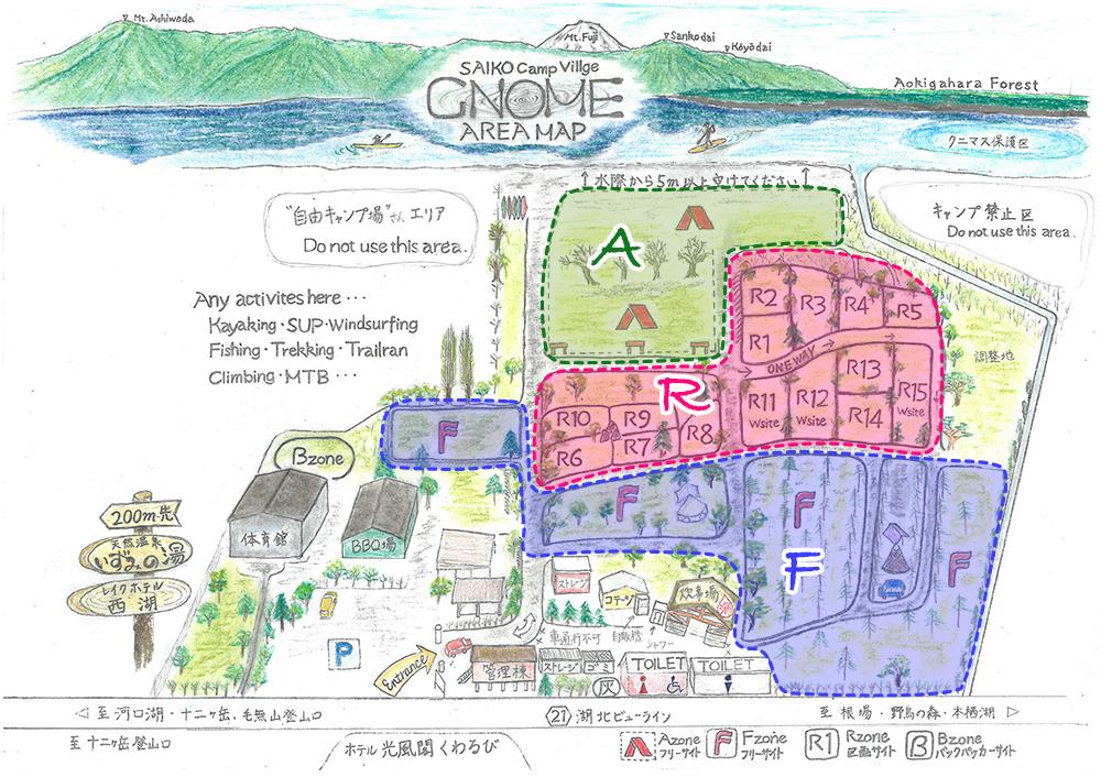 西湖キャンプ・ビレッジ 「ノーム」エリアマップ