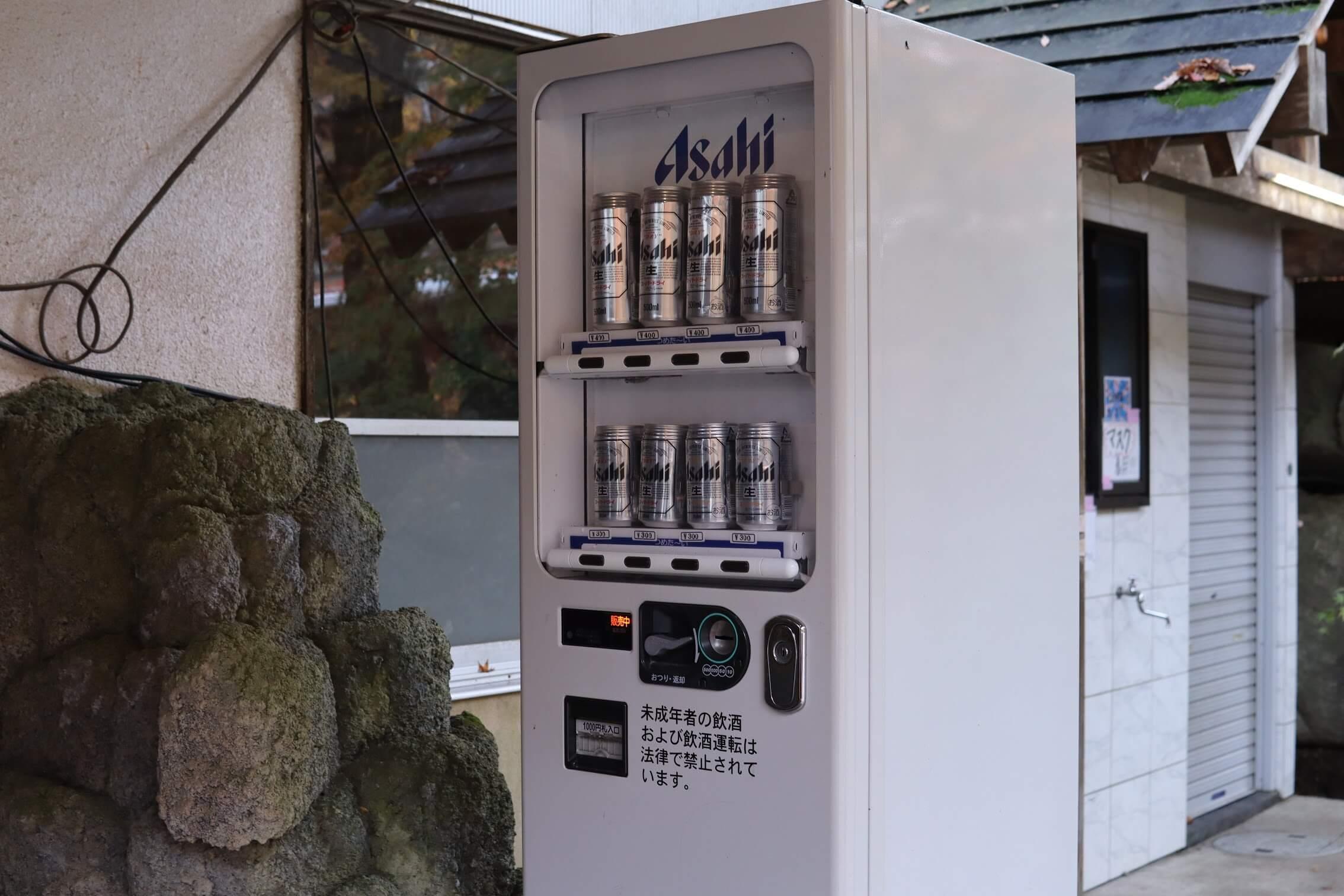 道志の森キャンプ場 自動販売機