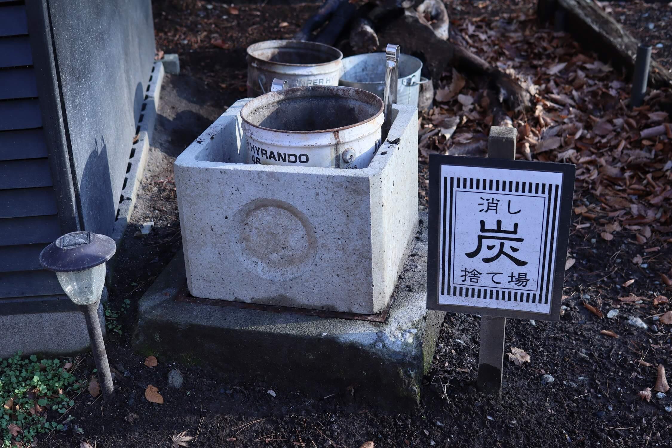 the 508 | Camp(旧:撫岳荘キャンプ場)ゴミ分別 消し炭