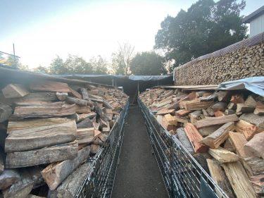 安くて良質な広葉樹薪を買うなら東京都町田市の「東京薪販売」がおすすめ!