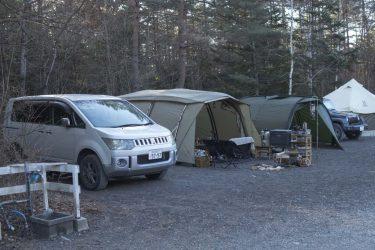 PICA富士西湖 訪問レポート。 電源サイトで真冬も安心ファミリーキャンピング。
