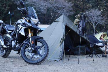 BMW G310GSで行くキャンプツーリング 。