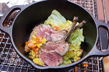 ラム肉の炭火焼 ふきのとうとプチプヨ(とまとの品種)のソース