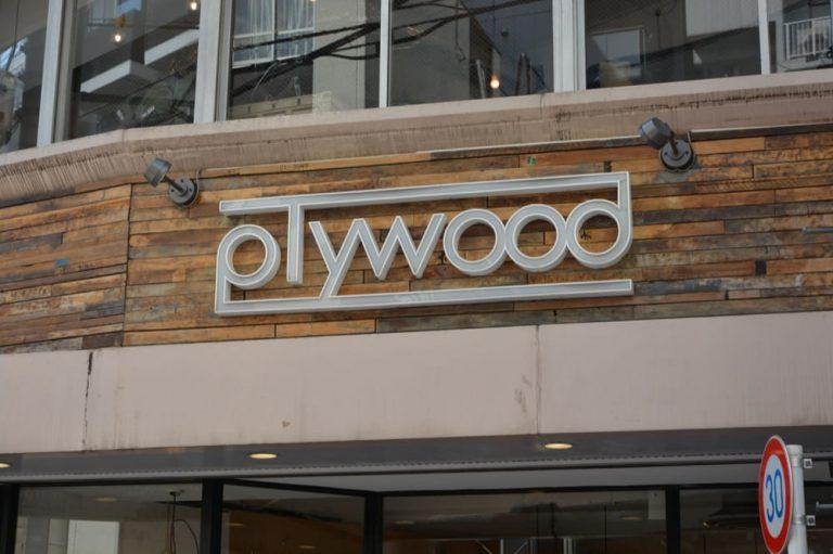 plywoodニホンバシ店。店内テント設営OK。徹底的顧客目線で頼れるアウトドア・マイスター。